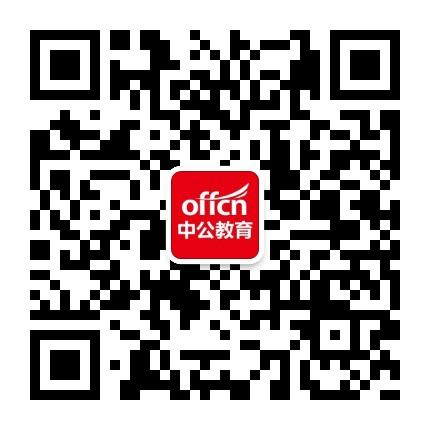 潍坊中公教育