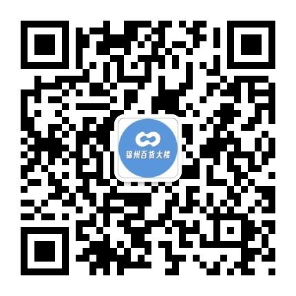 大商集团锦州百货大楼