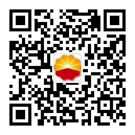 中国石油内蒙古赤峰销售分公司