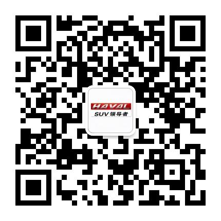 河南宇之林哈弗汽车4S店