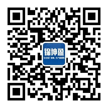 锦坤盈纺织