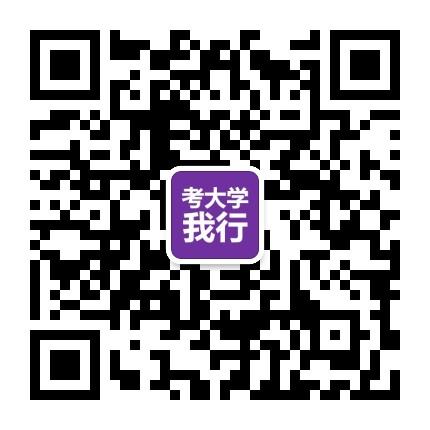 高考直播-微信二维码