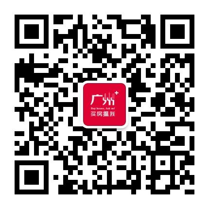 广州PLUS微信公众号