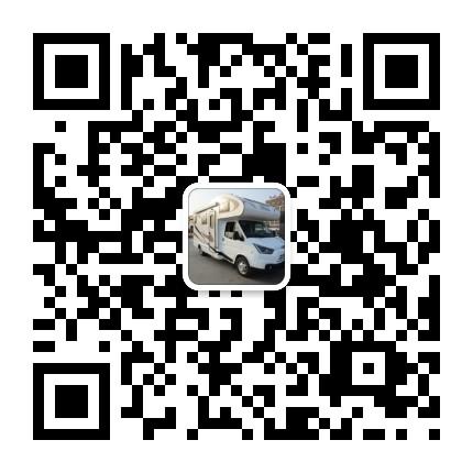 共享房车临汾运营中心