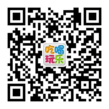 广州吃喝玩乐
