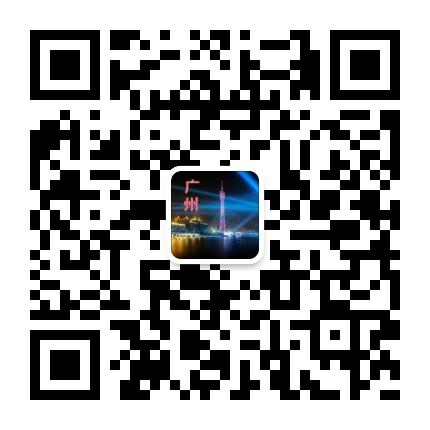 广州潮流资讯
