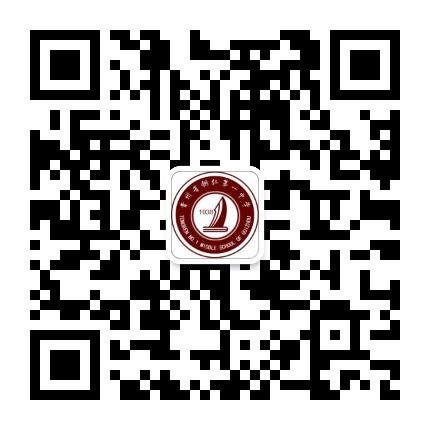 贵州省铜仁第一中学