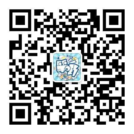 广州笋嘢益街坊