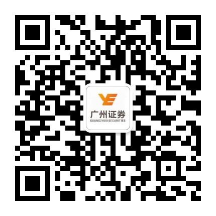 广州证券中山八路营业部