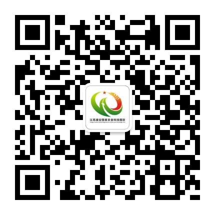 江苏淮安国家农业科技园区