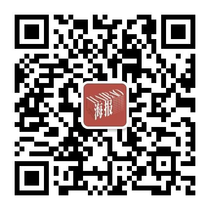 code?username=haibao_cn