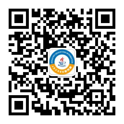 JavaEE研究院