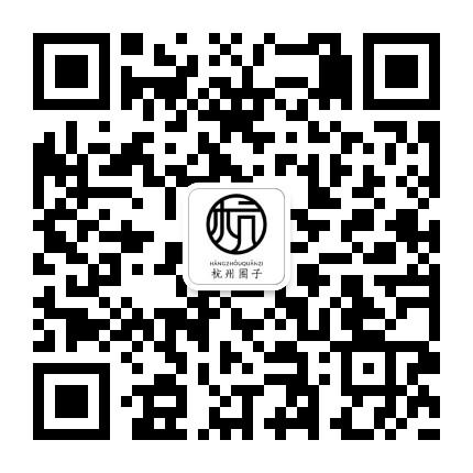 杭州圈子微信公众号