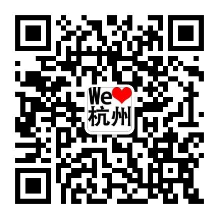 杭州微生活