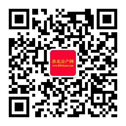 淮北房產網