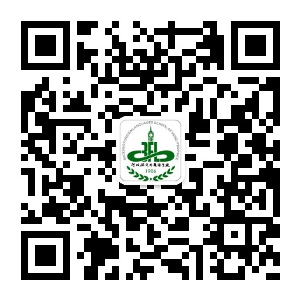 河北保定外国语学校
