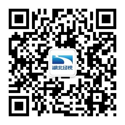湖北经视-微信二维码