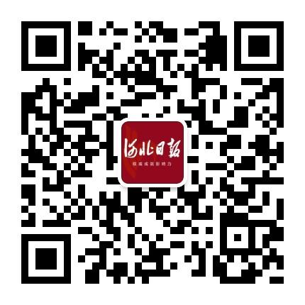河北新闻-微信二维码
