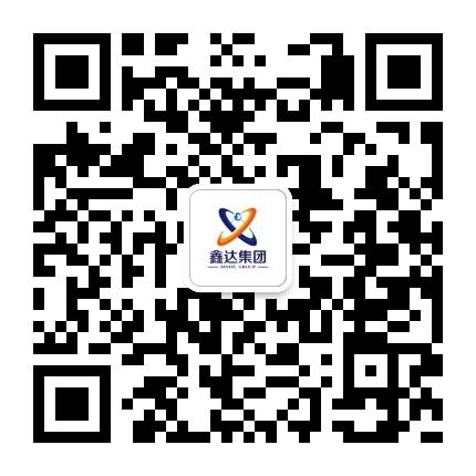 河北鑫达集团