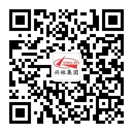 河北兴林车身制造集团有限公司