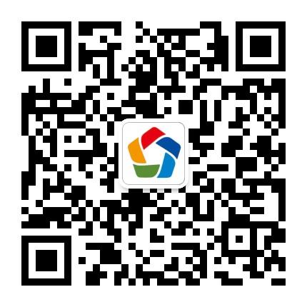 河北省人事考试局