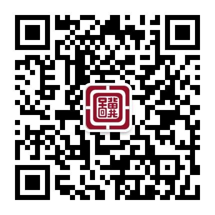 河北省图书馆