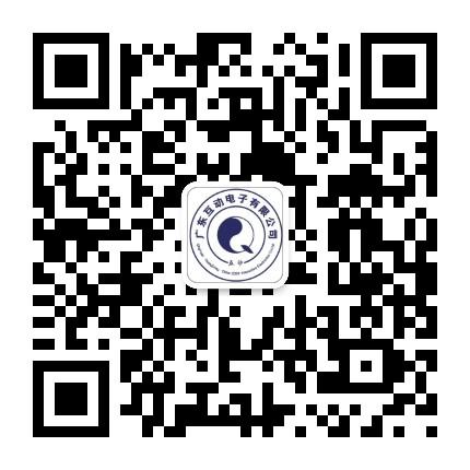 广东互动学堂