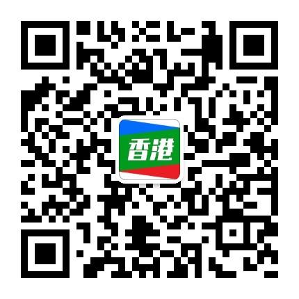 香港购物指南微信二维码