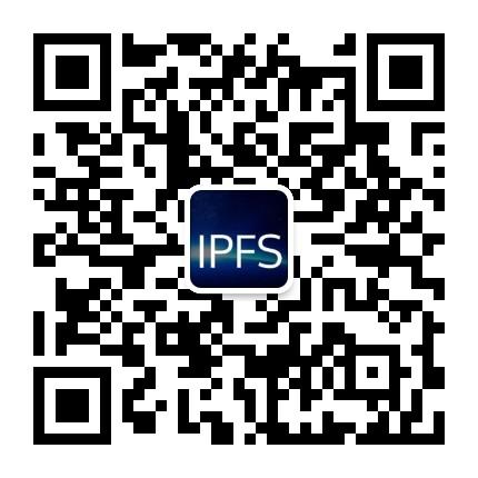 IPFS赛道俱乐部