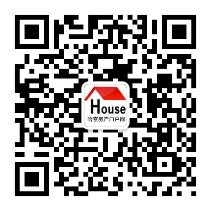 哈密房产门户网