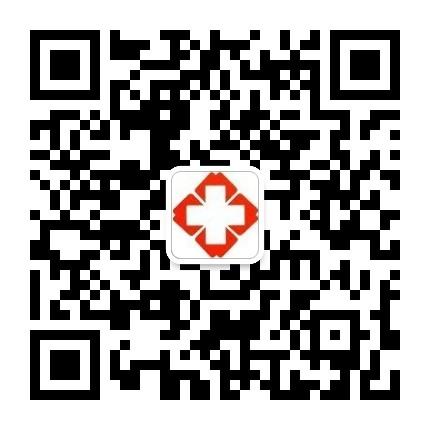 湖南省居民健康卡