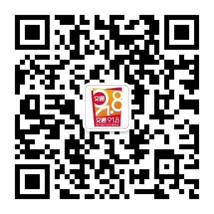 杭州交通918微信公众号