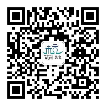 杭州美食情報公眾號二維碼