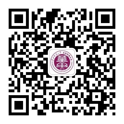 华中师范大学龙岗附属中学