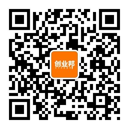 创业邦-微信二维码