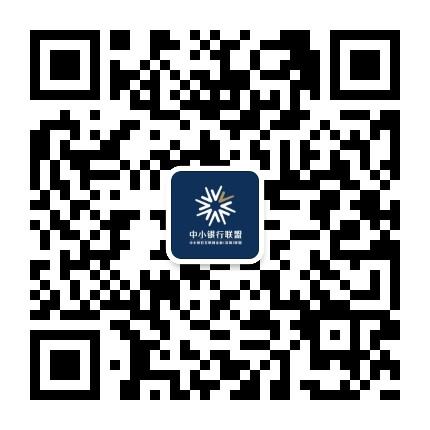 中小银行互联网金融联盟