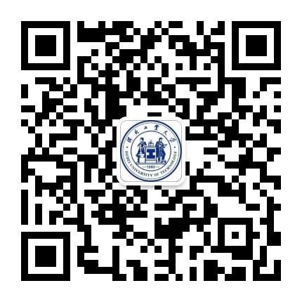 河北工业大学微信二维码