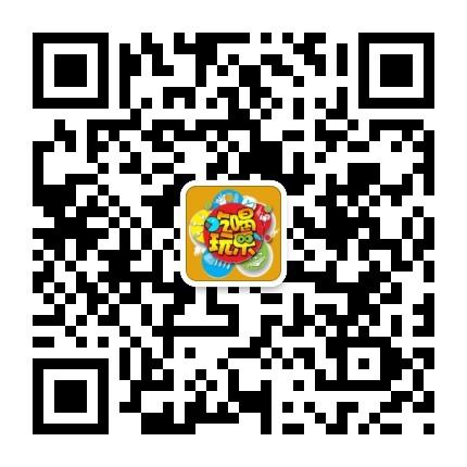杭州潮流生活