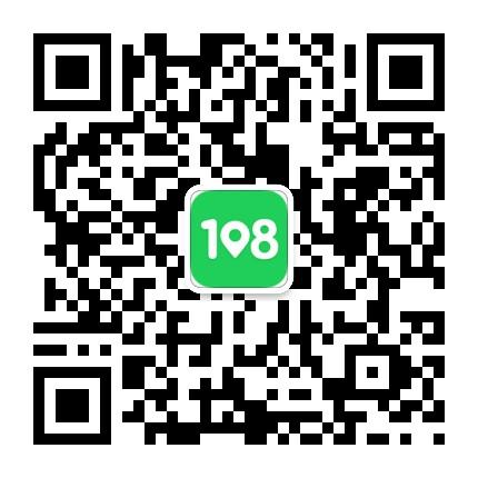 景德镇108社区-微信二维码