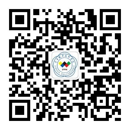 金华职业技术学院