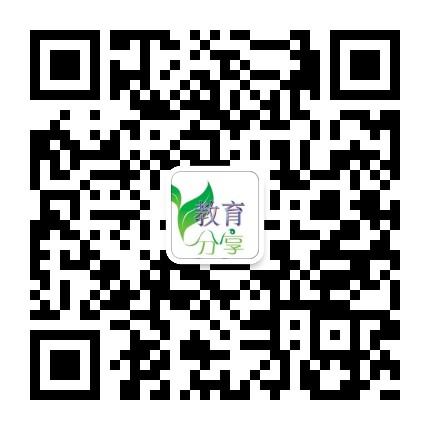 教育分享微信二维码