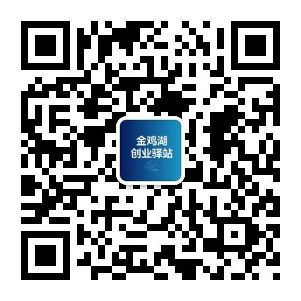 金鸡湖创业长廊