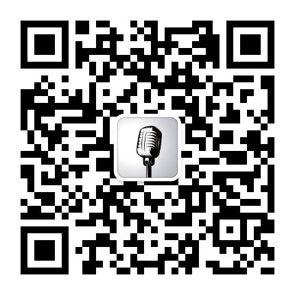 互联网金融发布会-微信二维码