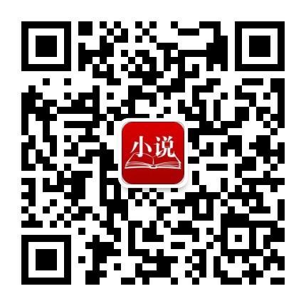 囧囧笑话-微信二维码