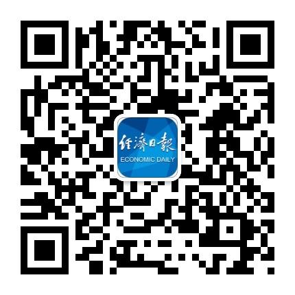 经济日报的yabo 官方app公众号