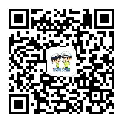济南交警微信公众号二维码