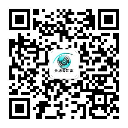 金坛零距离-微信二维码