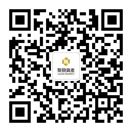 北京聚鼎资产管理有限公司