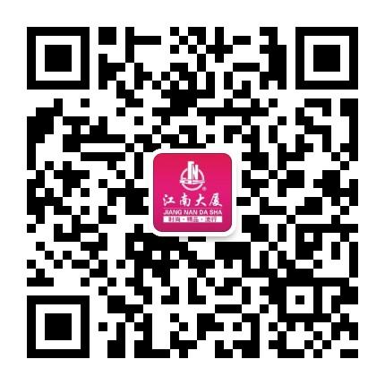 嘉興江南大廈購物城公眾號二維碼