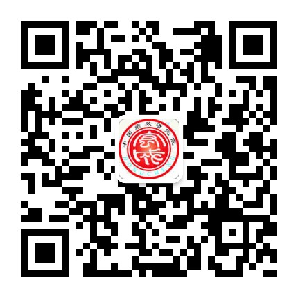 企业绩效研究-微信二维码